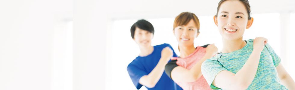 【2019年まだ間に合う!入会キャンペーン】(〆12/15)