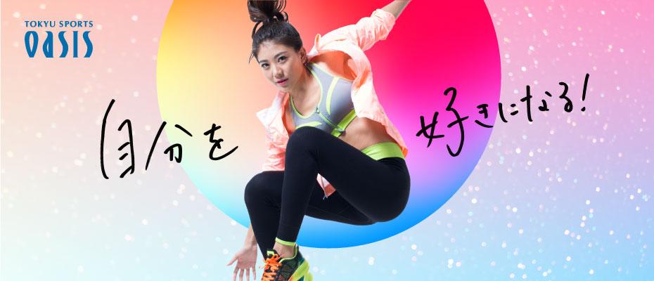 【2021年新春入会キャンペーン -第2弾- 〆1/31】