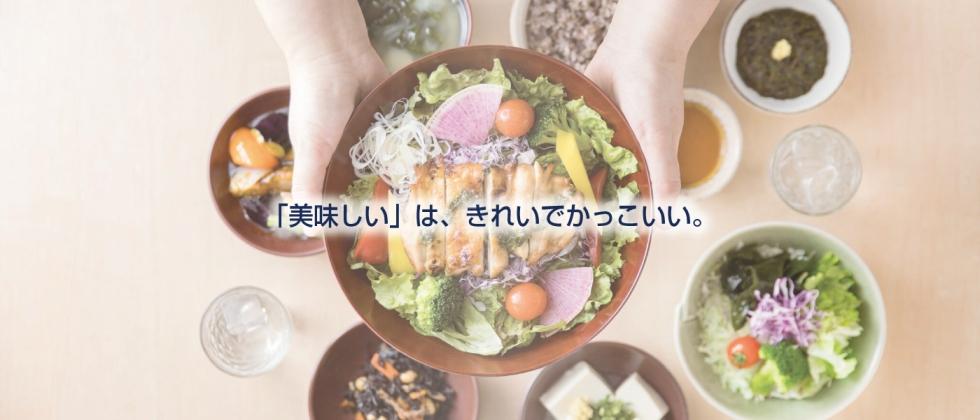 【OASIS×大戸屋】オアシス監修定食が大戸屋にて販売