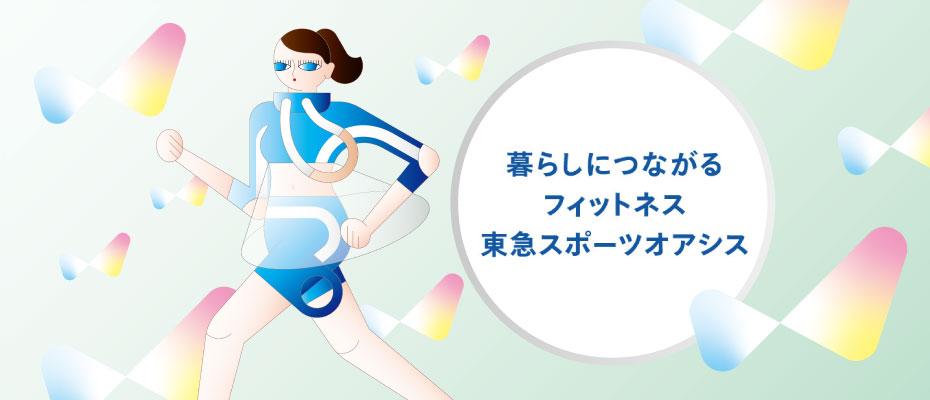 【入会キャンペーン 〆5/31】
