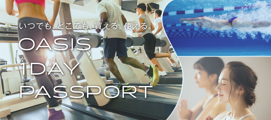 【6/7販売開始】OASIS 1DAY PASSPORT