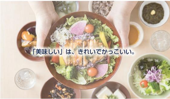 【OASIS×大戸屋】定食監修コラボ第二弾!