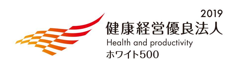 東急スポーツオアシス「健康経営優良法人2019」に認定~従業員にも健康で幸せな人生を提供~