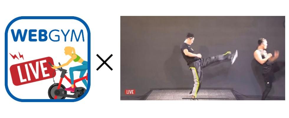 リリース|自宅でジムのスタジオレッスンにリアルタイムで参加できるイベント 「WEBGYM LIVE Special DAY」開催&無償配信! -全国どこからでも参加可能 3/13(金)11:00〜22:00-