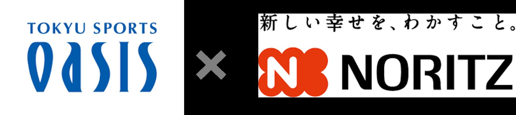 リリース|NORITZのおふろ時間を楽しむアプリ「おふろのじかん」と「WEBGYM」がコラボ!