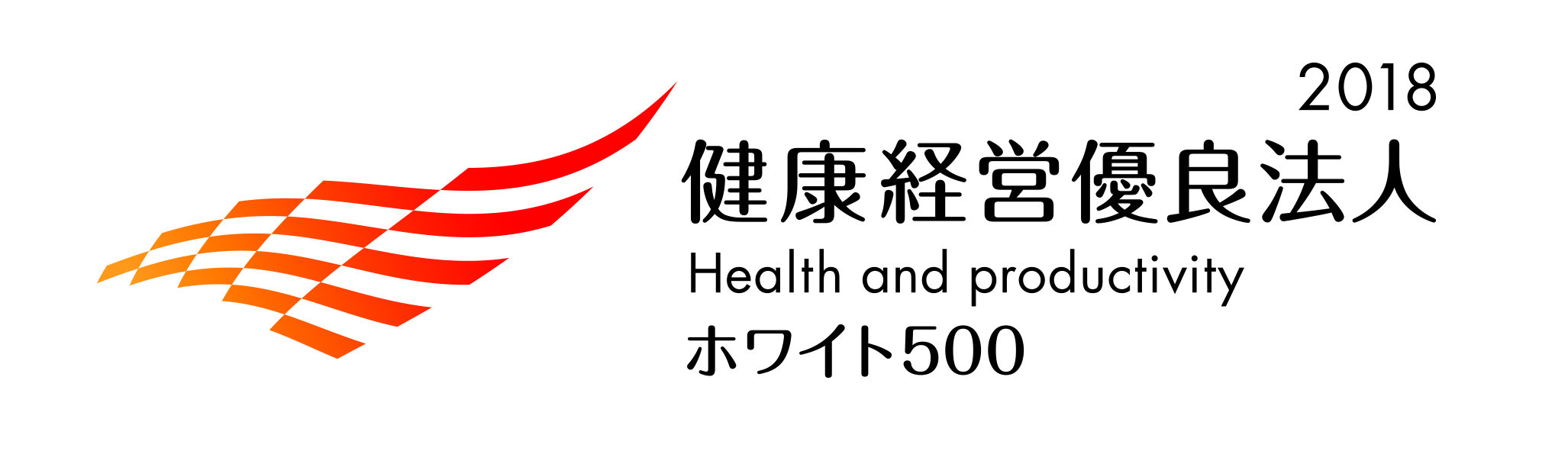 従業員にも健康で幸せな人生を提供 「健康経営優良法人2018」に認定